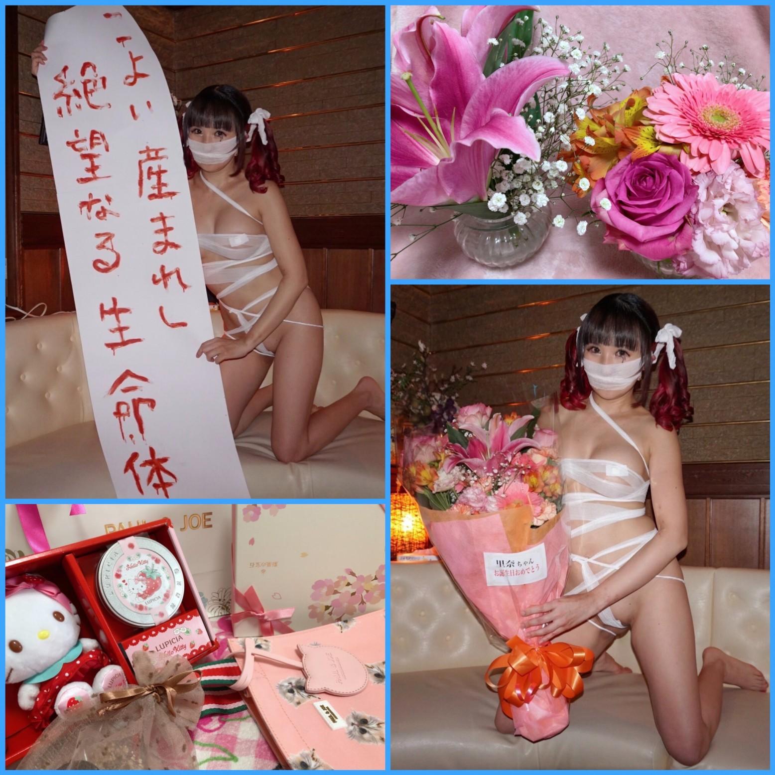 moblog_c0953560.jpg