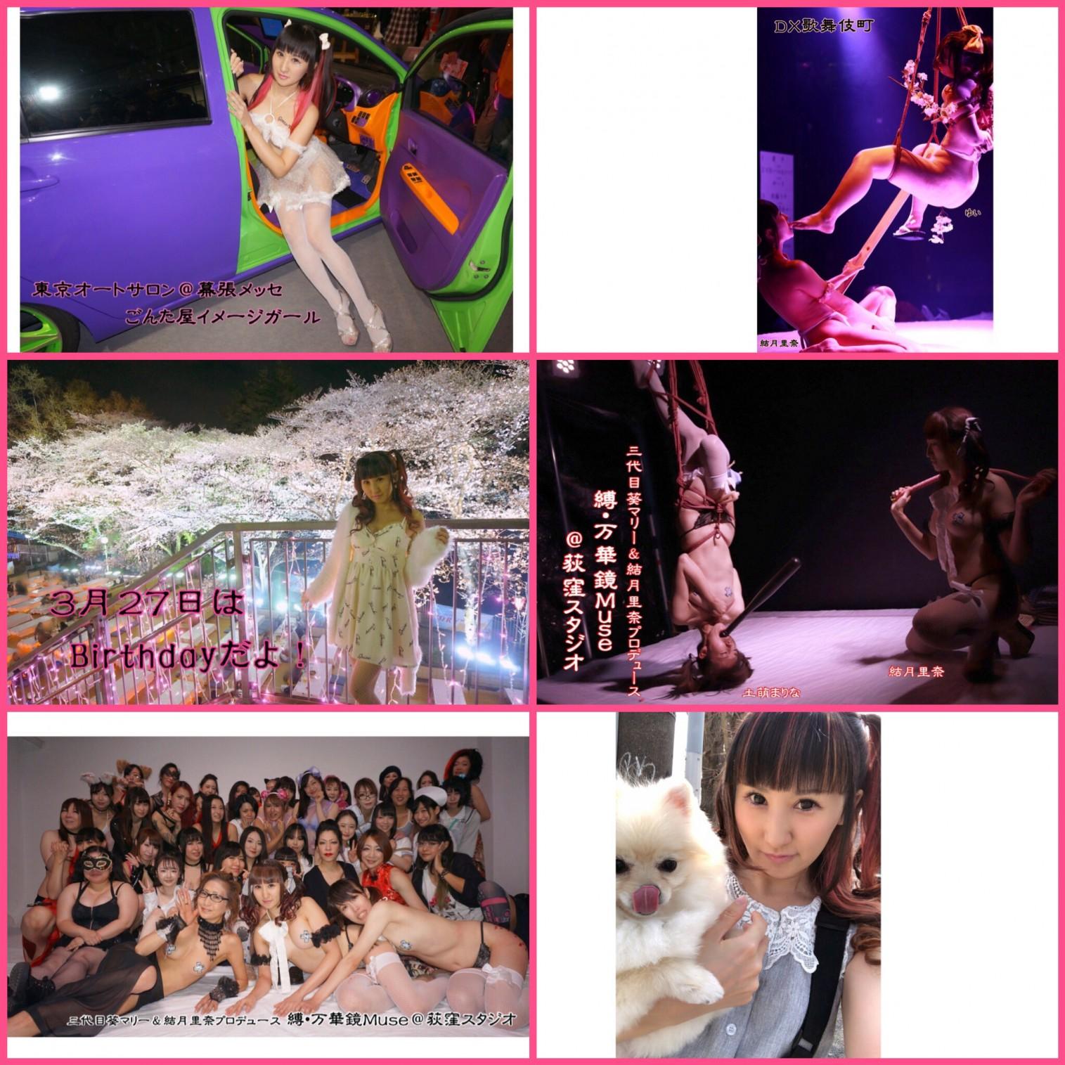 moblog_d7f211b8.jpg