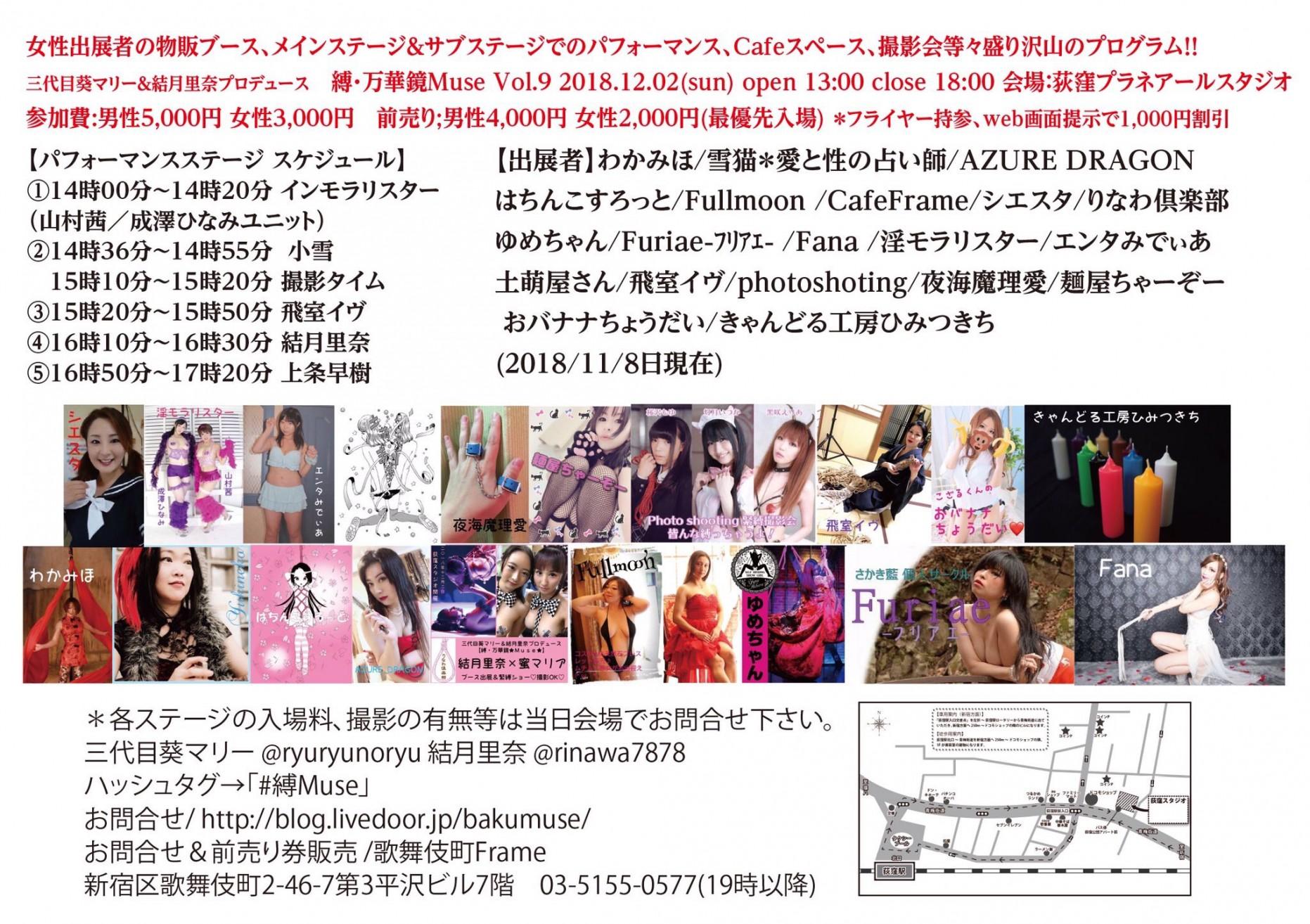 moblog_fe83b22a.jpg