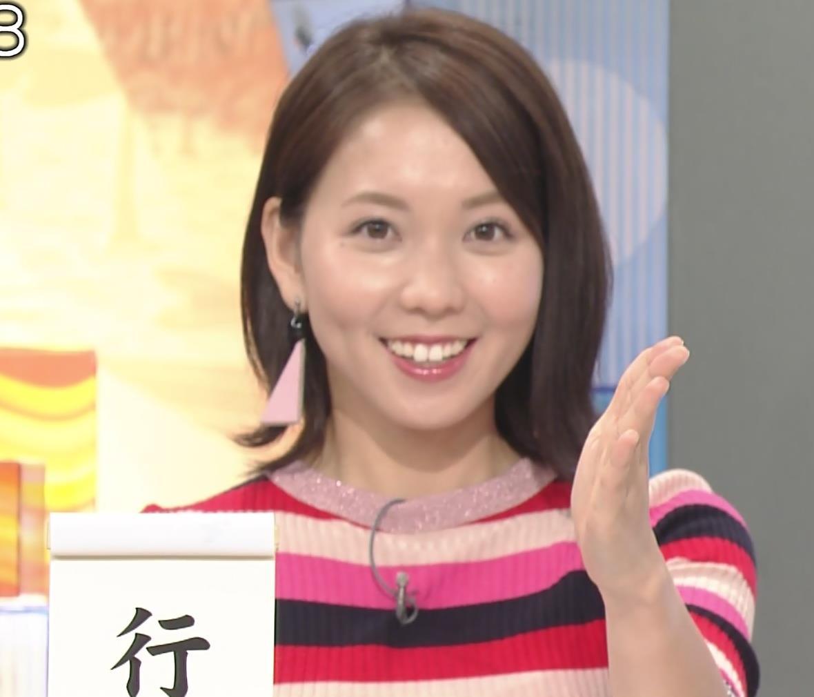 ヒロド歩美 横乳画像4