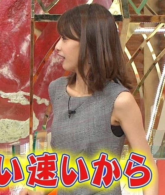 加藤綾子 エロ画像2