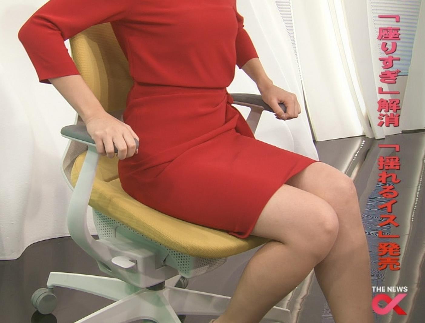椿原慶子 ミニスカタイトスカートで太もも美脚をズームで放送されるキャプ画像(エロ・アイコラ画像)