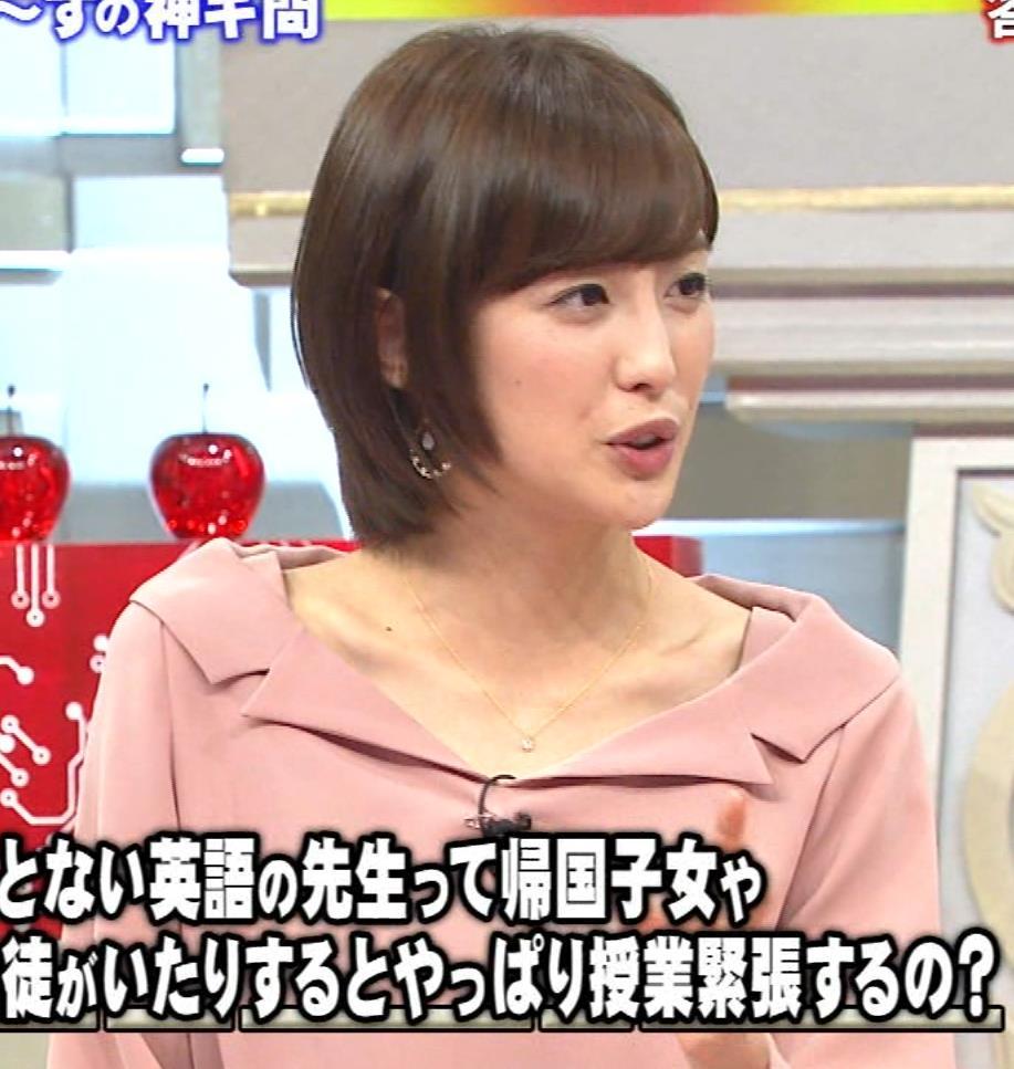宮司愛海 露出画像6