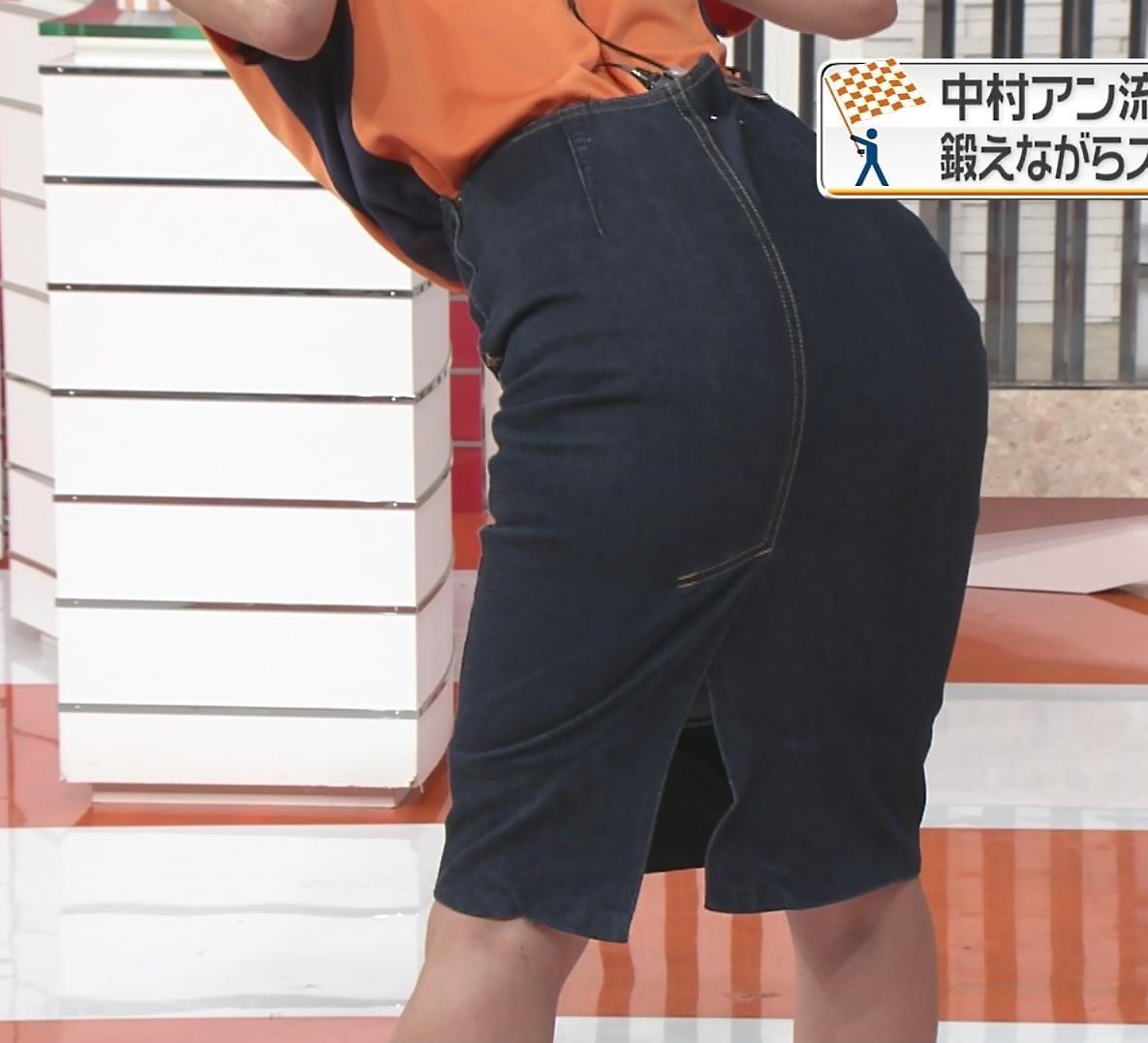 中村アン タイトスカートお尻画像8