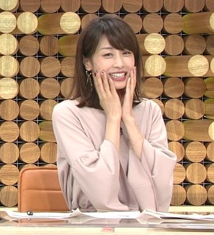 加藤綾子 横乳画像4