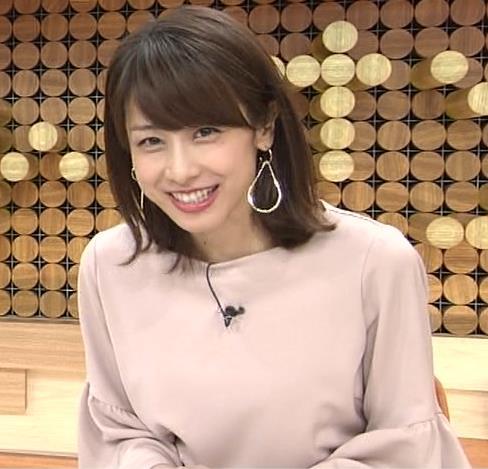 加藤綾子 横乳画像6