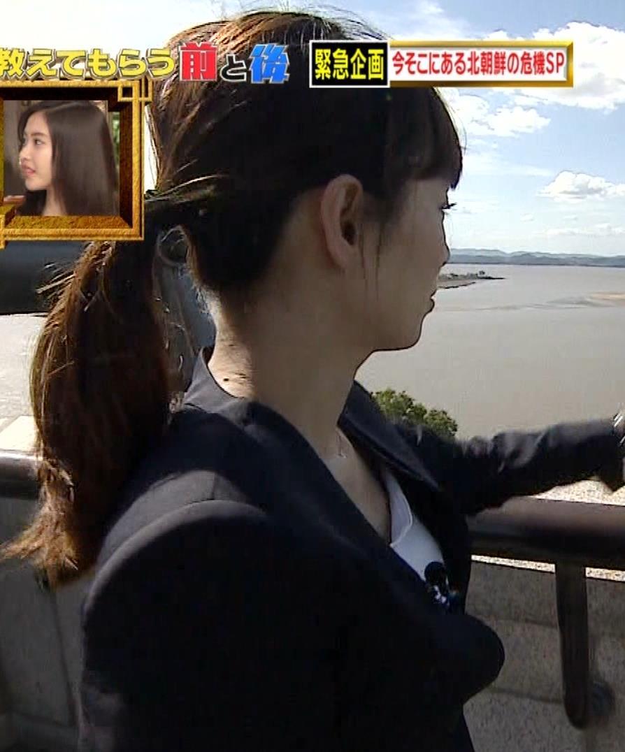 伊藤綾子 胸元画像3
