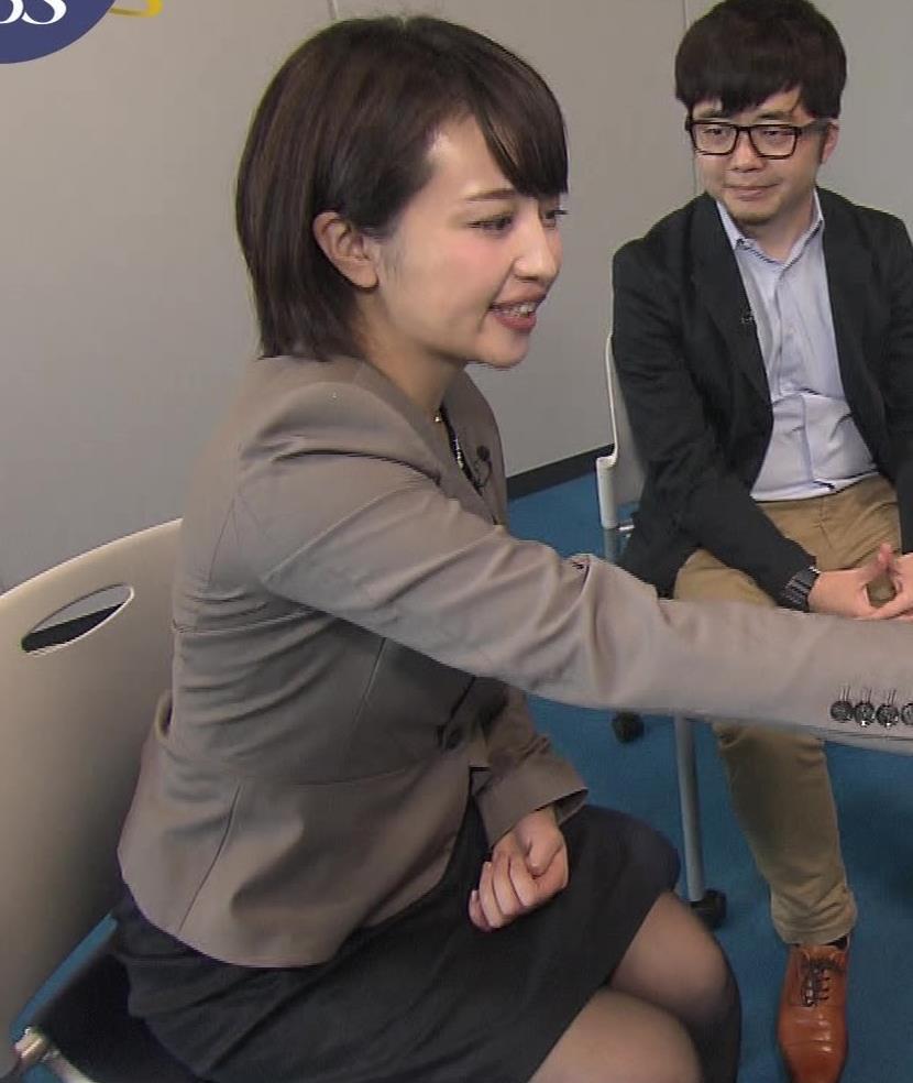 相内優香 ミニスカート画像5