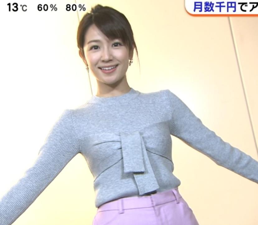 長野美郷 横乳画像2