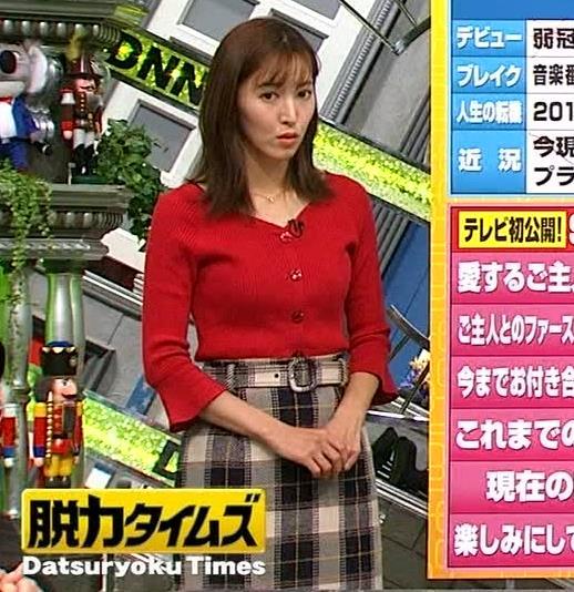 小澤陽子 おっぱい画像3