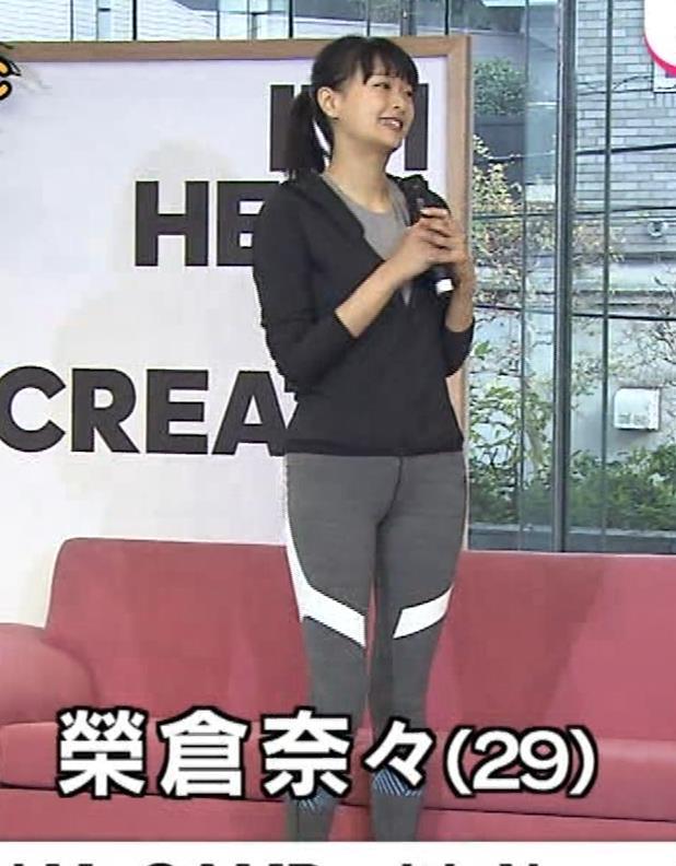 榮倉奈々 エロ画像3