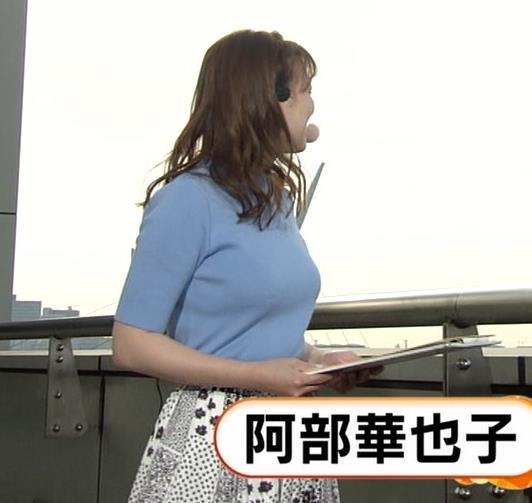 阿部華也子 巨乳が際立ちすぎ!キャプ・エロ画像6