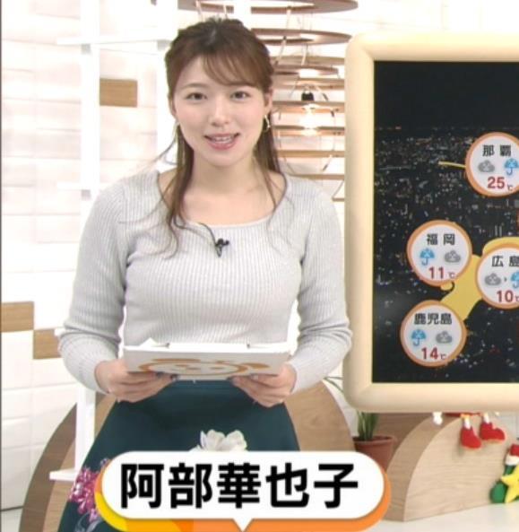 阿部華也子アナ ピチピチのニットキャプ・エロ画像2