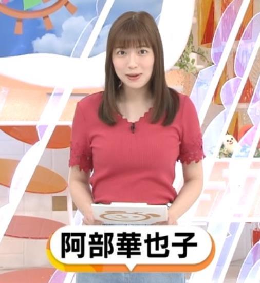 阿部華也子 ニット乳キャプ・エロ画像5