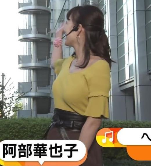 阿部華也子 かなりおっぱいが大きそうキャプ画像(エロ・アイコラ画像)