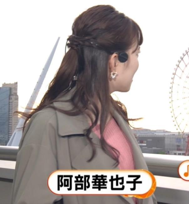 阿部華也子 ニット姿キャプ・エロ画像3