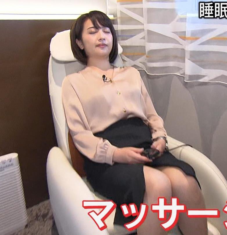 相内優香アナ スカートのスリットが開いて▼ゾーンちらキャプ・エロ画像4