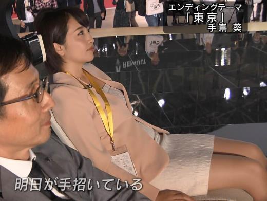 相内優香 ムチムチ太ももが見えるミニスカートキャプ画像(エロ・アイコラ画像)