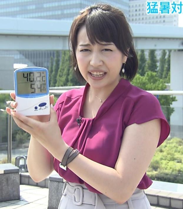 相内優香アナ 巨乳横乳キャプ・エロ画像