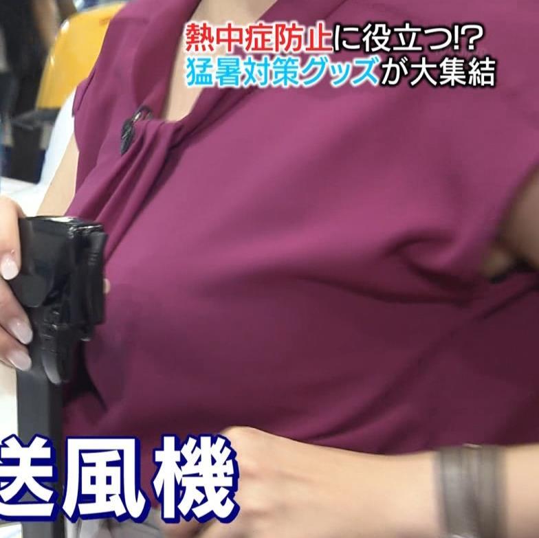 相内優香アナ 巨乳横乳キャプ・エロ画像2