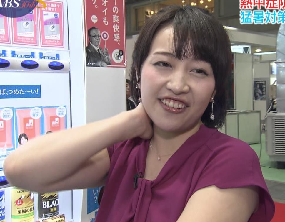 相内優香アナ 巨乳横乳キャプ・エロ画像4