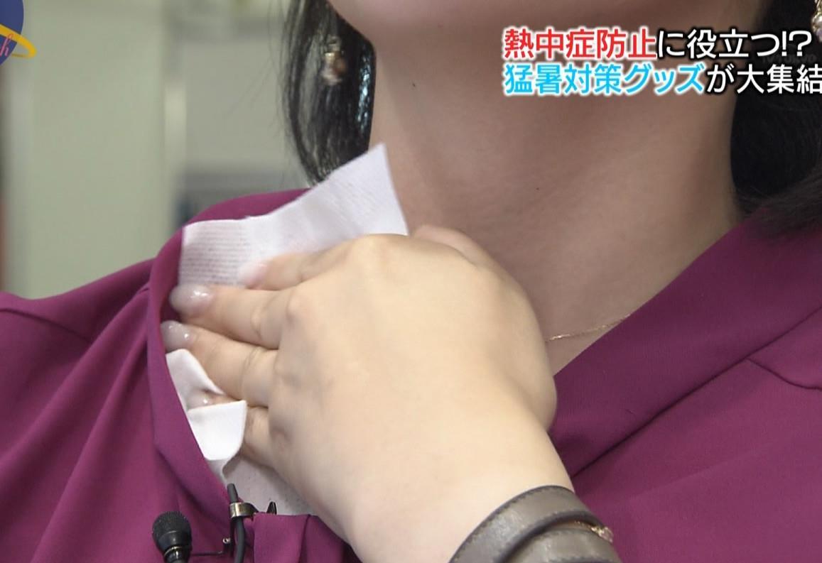 相内優香アナ 巨乳横乳キャプ・エロ画像5