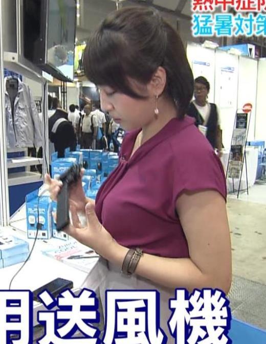 相内優香 巨乳横乳キャプ画像(エロ・アイコラ画像)