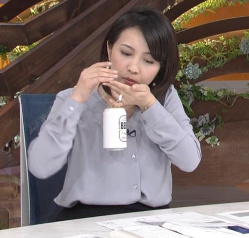 相内優香アナ 巨乳がエロいシャツキャプ・エロ画像8