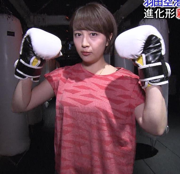 相内優香アナ 巨乳×Tシャツキャプ・エロ画像