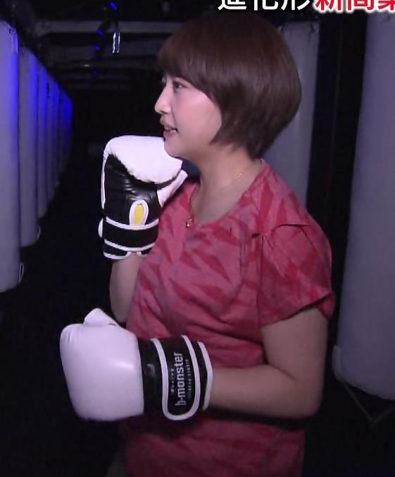 相内優香アナ 巨乳×Tシャツキャプ・エロ画像4