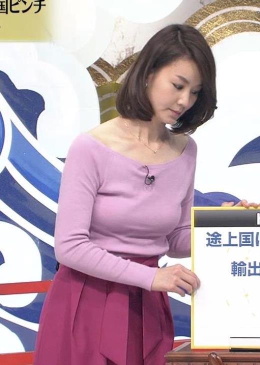 秋元玲奈 乳が性的過ぎのニットキャプ画像(エロ・アイコラ画像)
