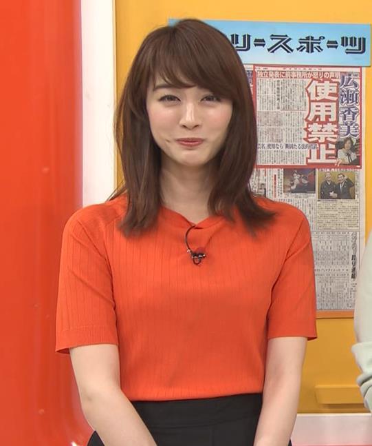 新井恵理那 クッキリ!ニット横乳キャプ・エロ画像6