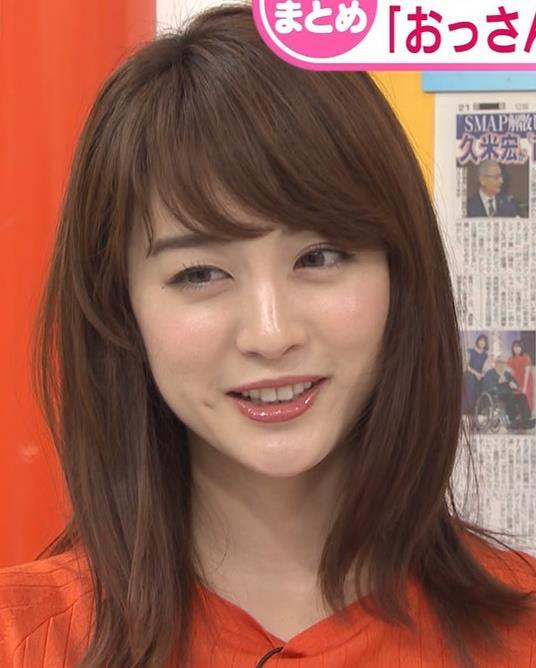 新井恵理那 クッキリ!ニット横乳キャプ・エロ画像8