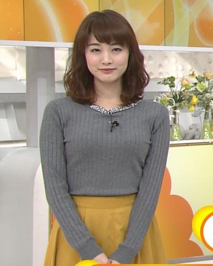 新井恵理那アナ 上向き寄せ上げおっぱいキャプ・エロ画像3