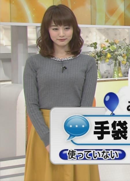 新井恵理那アナ 上向き寄せ上げおっぱいキャプ・エロ画像6