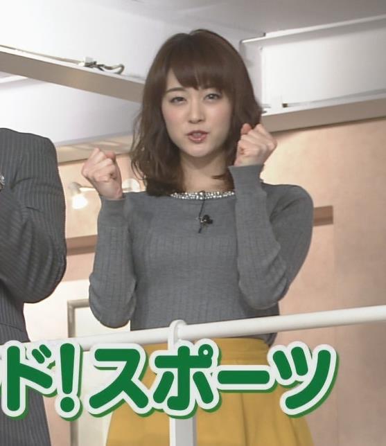新井恵理那アナ 上向き寄せ上げおっぱいキャプ・エロ画像7