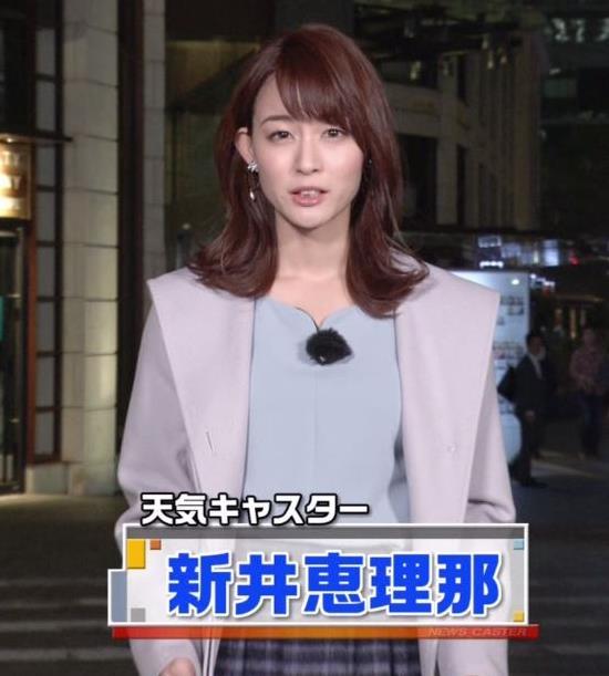 新井恵理那 このニット乳いがいい感じキャプ・エロ画像6