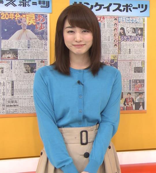 新井恵理那 青いシャツキャプ・エロ画像3