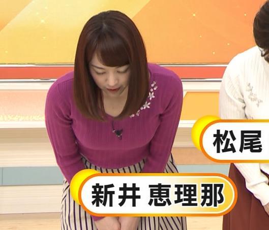 新井恵理那アナ 上向きニット横乳!キャプ・エロ画像