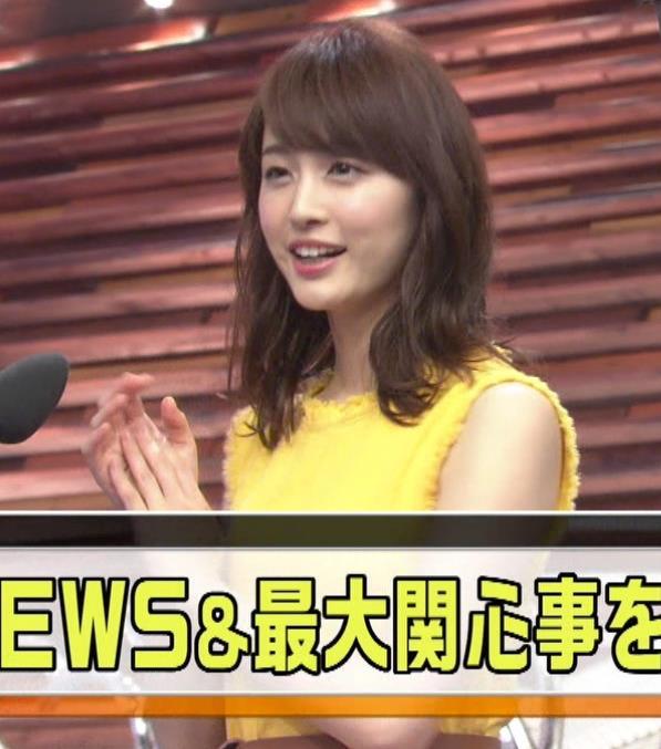 新井恵理那 ノースリーブ&顔面アップ多数キャプ・エロ画像5