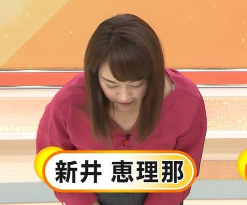新井恵理那 「グッド!モーニング」キャプ・エロ画像2