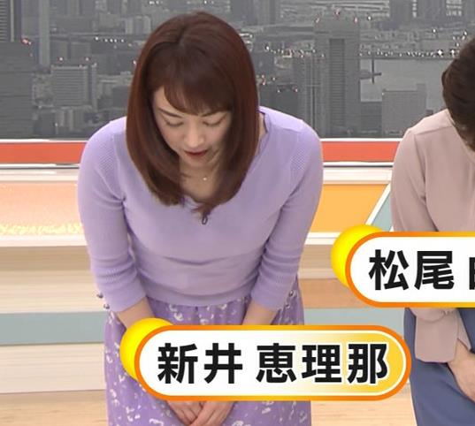 新井恵理那アナ 突き出た横乳キャプ・エロ画像8