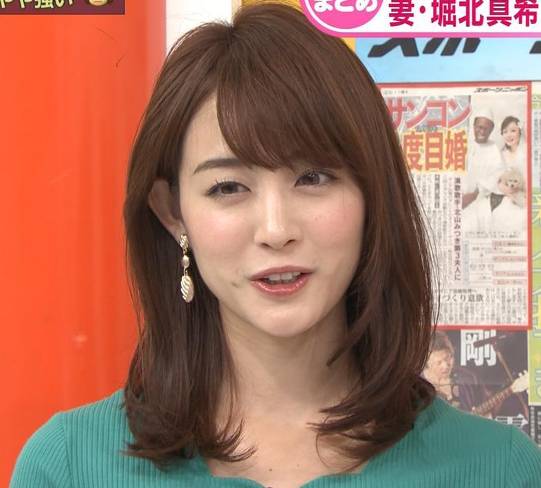 新井恵理那 緑ニットの乳キャプ・エロ画像6