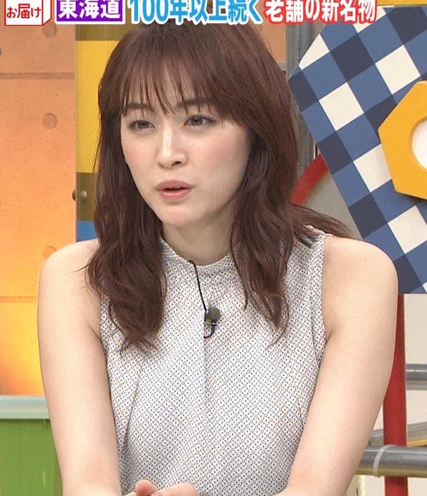 新井恵理那 ノースリーブ、白くて綺麗な肌キャプ・エロ画像