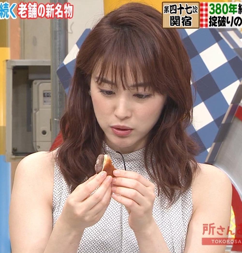 新井恵理那 ノースリーブ、白くて綺麗な肌キャプ・エロ画像8