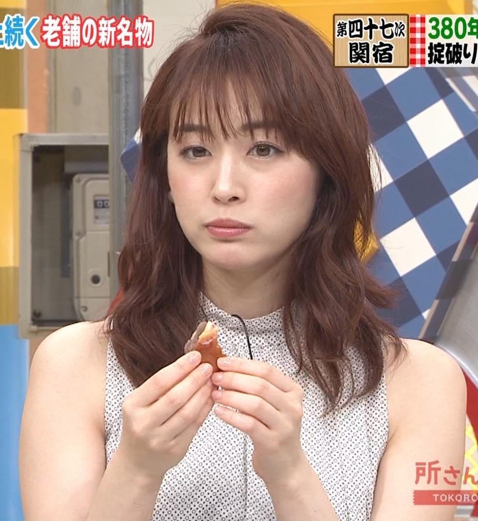 新井恵理那 ノースリーブ、白くて綺麗な肌キャプ・エロ画像9
