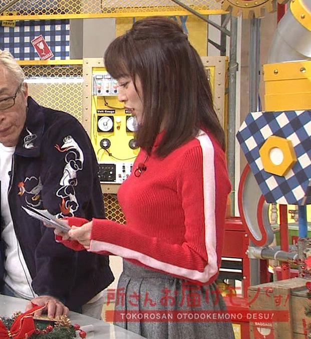 新井恵理那 くっきりニットおっぱいキャプ・エロ画像6