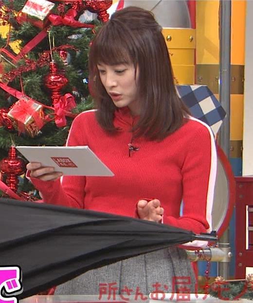 新井恵理那 くっきりニットおっぱいキャプ・エロ画像7