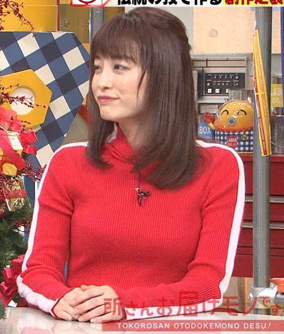 新井恵理那 くっきりニットおっぱいキャプ・エロ画像9
