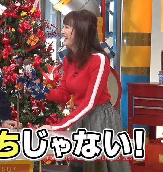 新井恵理那 くっきりニットおっぱいキャプ・エロ画像10